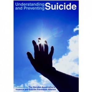 suicidedvd6